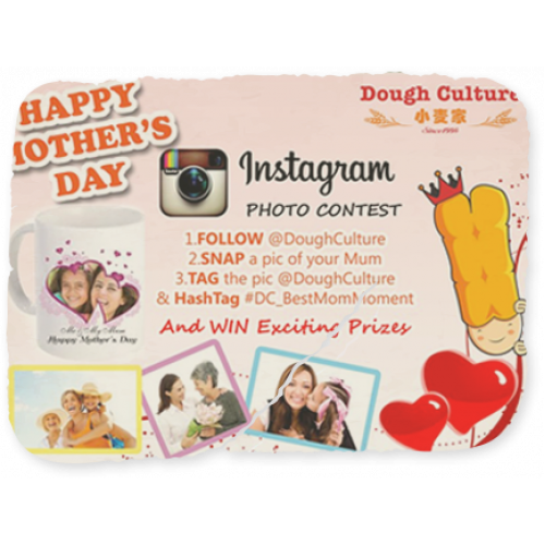 Mother's Day Photo Contest @ Instagram